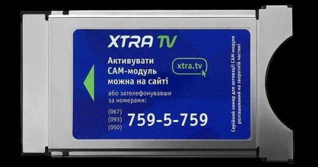 xtra-tv-1024x621.jpg