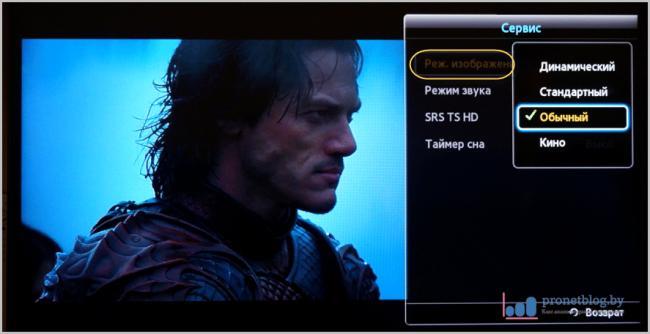 proverit-televizor-na-bitye-pikseli-5.png