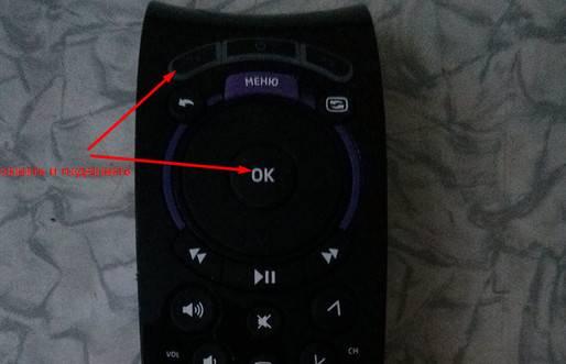 ok-tv.jpg