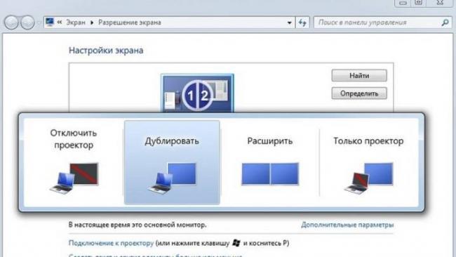 kak-smotret-filmy-s-kompyutera-na-televizore-14.jpg