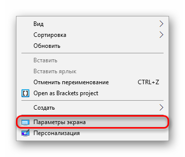 Parametryi-e`krana-v-Windows.png