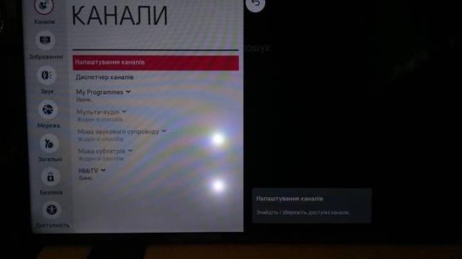 belye-pyatna-na-ekrane-televizora-pochemu-poyavilis-i-chto-delat-2.jpg