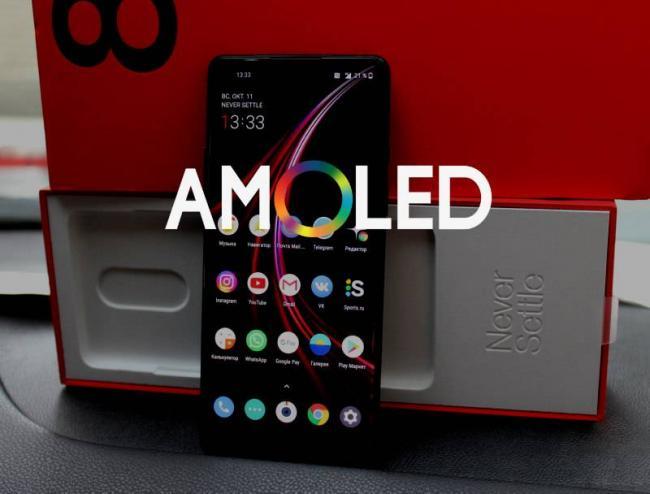 amoled-display.jpg