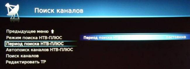 nastrojka-kanalov-1-750x275.jpg