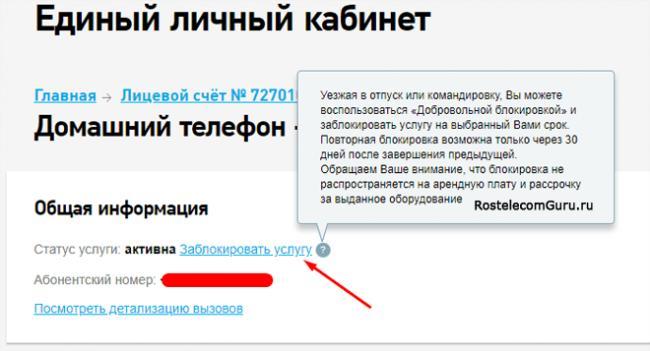 Screenshot_1-min-4.png