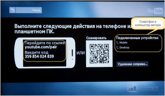 smart-tv-youtube-6.png