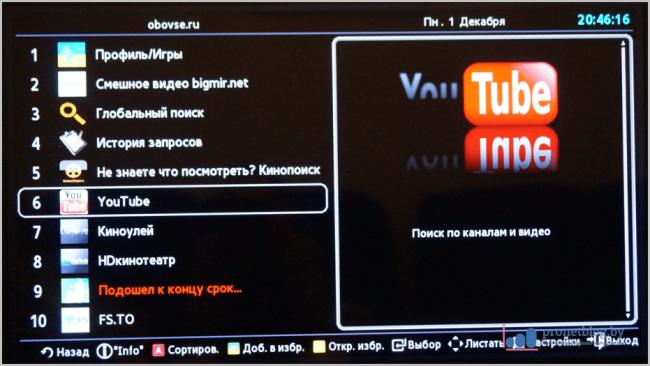 smart-tv-youtube-7.png