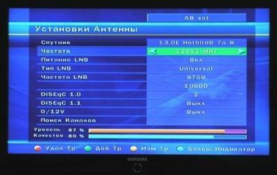 nastraivat_Trikolor_TV_1_27230247-400x253.jpg