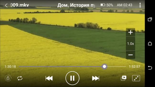KMPlayer-Android-Video.png