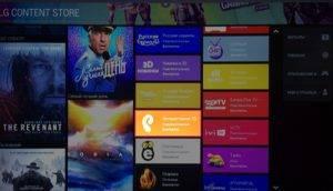 prilozhenie-rostelekom-dlya-smart-tv-lg-300x172.jpg