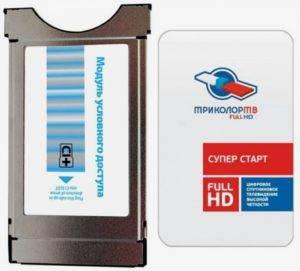 Common-Interface-v-televizore-Samsung-chto-eto2-300x271.jpg
