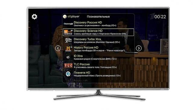 Просмотр телевидения OTTCLUB на Smart TV