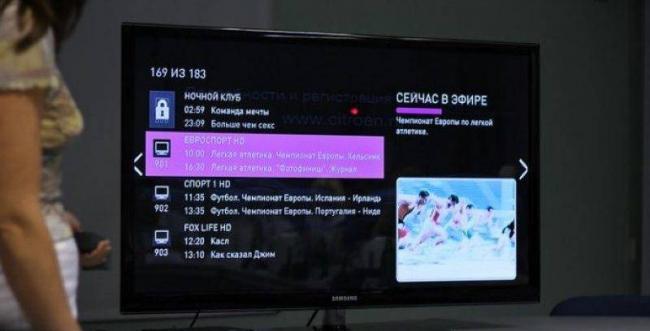 tv_n_kmptr1-e1532932821656.jpg