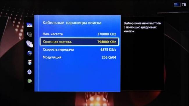 remont-antenny-televizora-svoimi-rukami-12.jpg