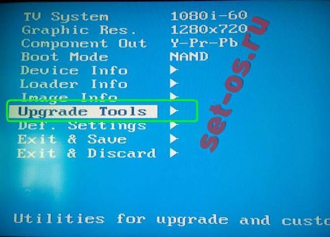 mag-250-upgrade-tools-001.jpg