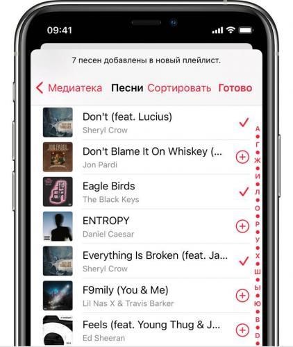 ios14-iphone-11-pro-music-create-new-playlist-add-music.jpg