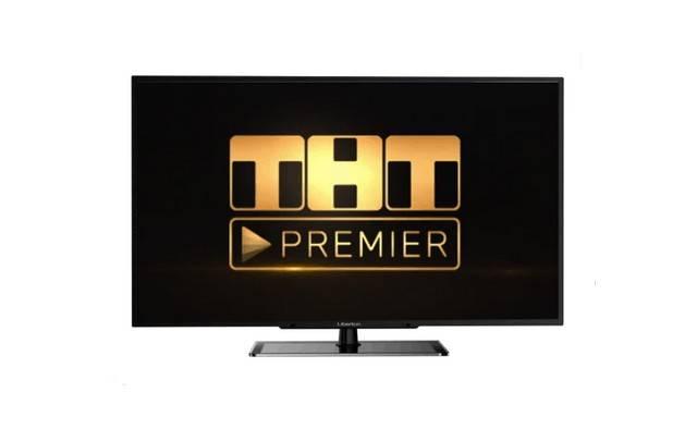 televizor.jpg