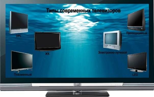 Tipy-TV.jpg