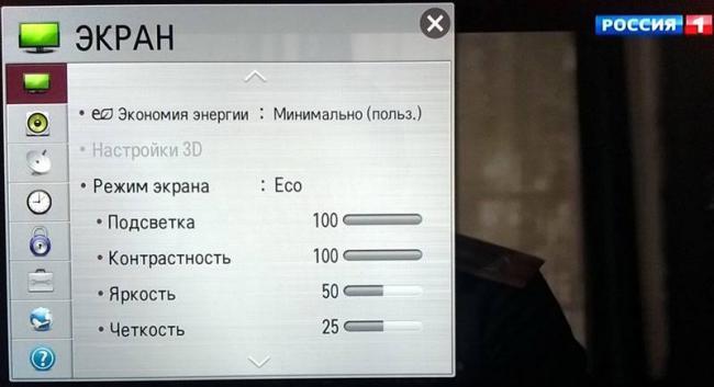 spyashchij-rezhim-televizora-lg.jpg