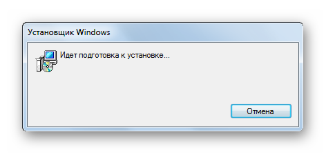 Ustanovka-programmyi-Intel-Wireless-Display-v-Windows-7.png