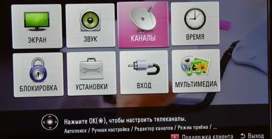 kak-sbrosit-parol-na-lg-televizore_0.jpg