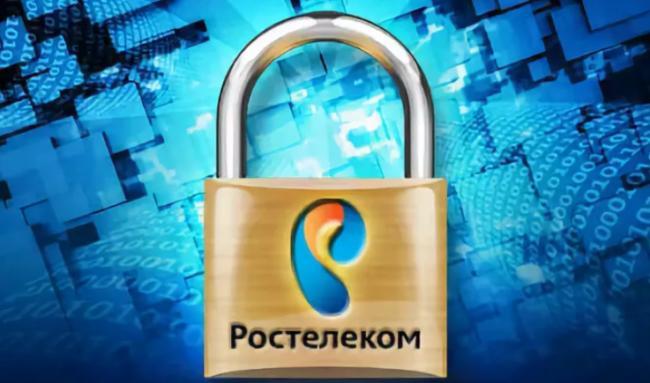 otklyuchit-tv-3.png