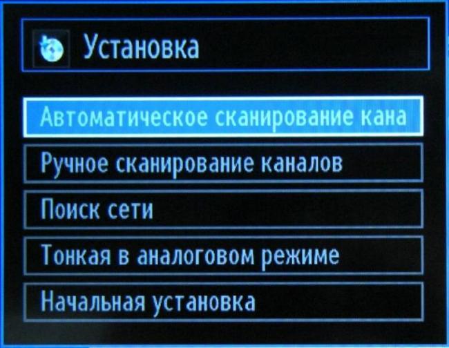 kak-nastroit-cifrovie-kanali-na-tv-toshiba-2.jpg