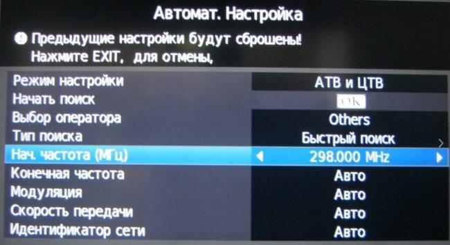 kak-nastroit-cifrovie-kanali-na-tv-toshiba-3.jpg