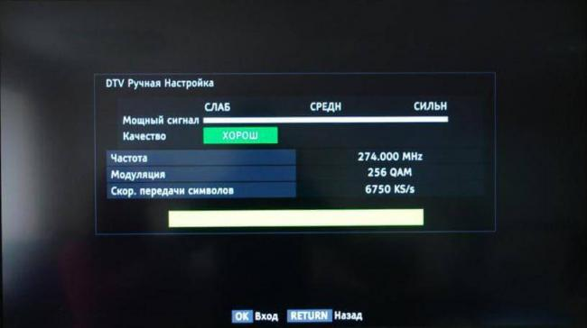kak-nastroit-cifrovie-kanali-na-tv-toshiba-5.jpg