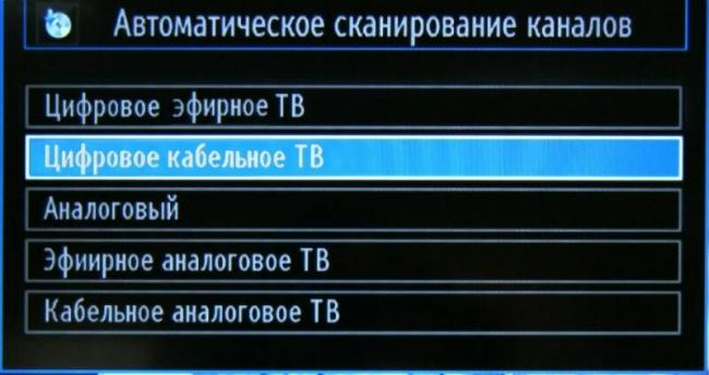 kak-nastroit-cifrovie-kanali-na-tv-toshiba-6.jpg