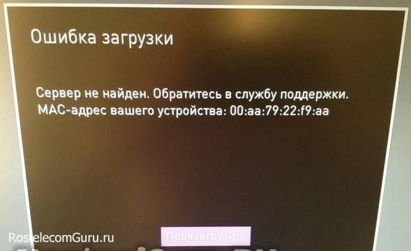 IP-TV3-copy.jpg