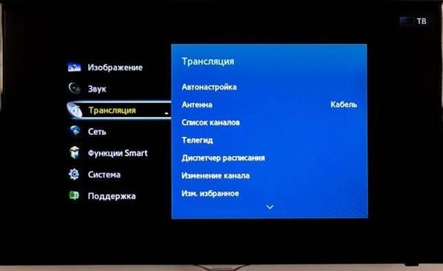televizor-ne-vidit-pristavku-tsifrovogo-televideniya-chto-delat_0.jpg