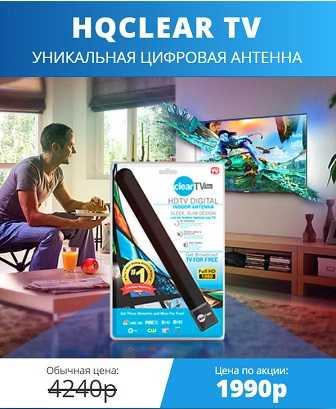 kak-nastroit-televizor-telefunken-na-cifrovye-kanaly_5.jpg