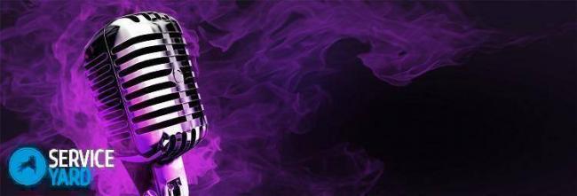 Kak-podklyuchit-besprovodnoy-mikrofon-k-kompyuteru-dlya-karaoke.jpg