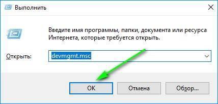 devmgmt-msc.jpg
