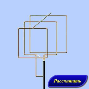 antena_vdb-t2_40.png