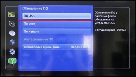 Obnovlenie-po-USB.jpg