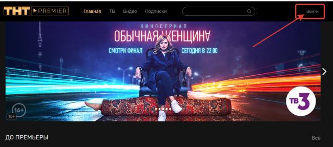 knopka-voyti-v-servis-registratsiya-.png