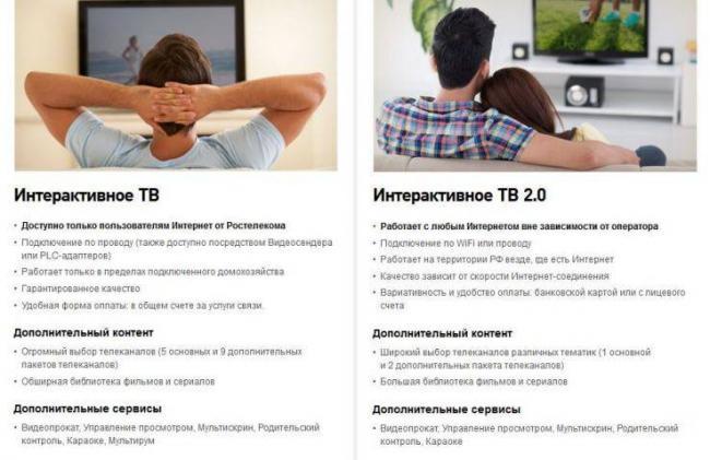 tv-1.jpg