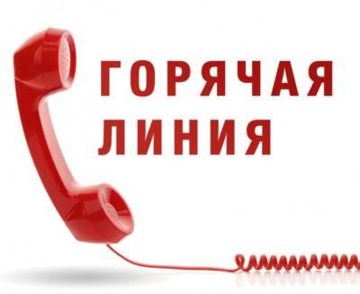Konsultanty_otvetyat_po_telefonu_goryachey_linii_1_22174207-400x327.jpg