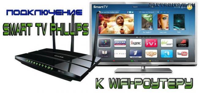 phillips-smart-tv-000.jpg
