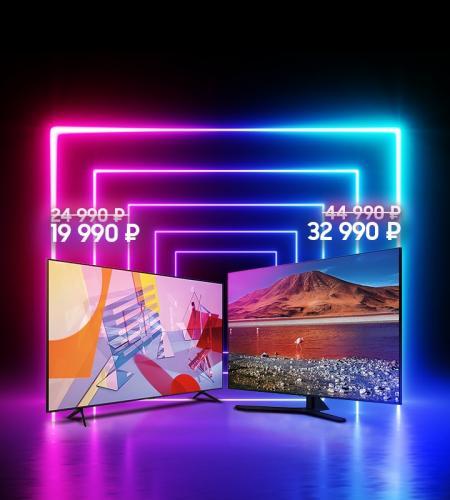 Скидки до 27% на покупку телевизора