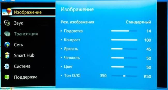 kak-proverit-televizor-pri-pokupke-11.jpg