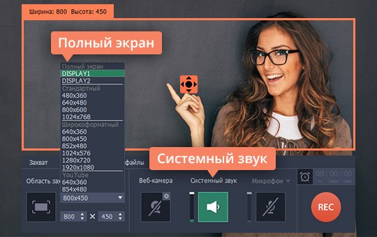 Screen-Recorder.jpeg