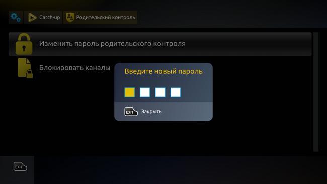 Kak-razblokirovat-televizor.png