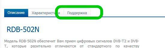receiver-model.jpg