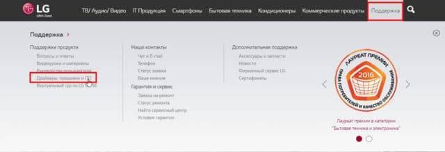 smartshare1-640x219.jpg