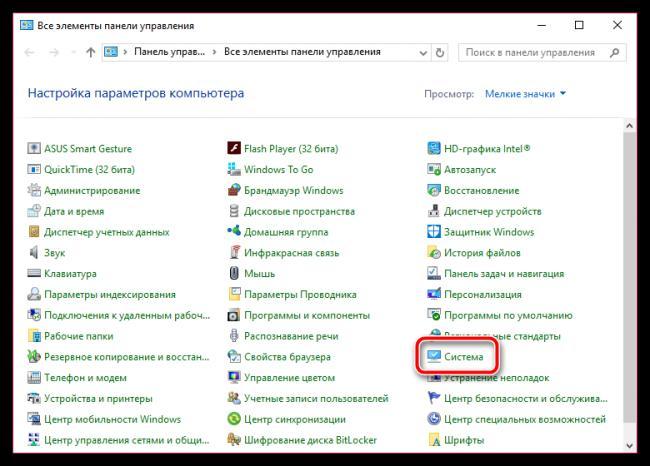 1486360769_na-monitore-poyavilis-vertikalnye-polosy.png
