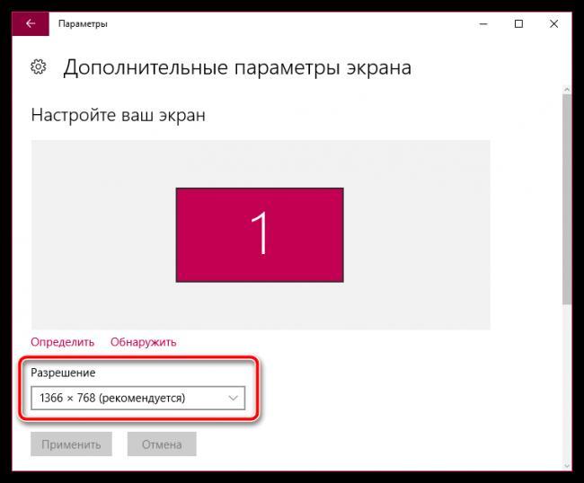 1486360895_na-monitore-poyavilis-vertikalnye-polosy-7.png