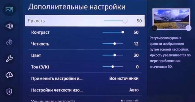 02-ultrahd.su-samsung-tv-settings-expert.jpg